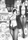 [G-PANDA (Midoh Tsukasa)] Panty-Stocking Detective [English]