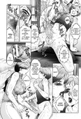 [Boshino Toriko] The Captive Of Mother And The Son (Enslaved Mother And Son) Ch.1-5