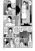 Kuroki Hidehiko - Year-Old Begging Wife [ENG] [Uncensored]