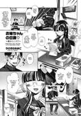 [Usagi no Tamago] Oneechan's Daily Routine (English)