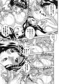 Matsurino Naginata - Hitozuma ga Nureru Yoru