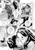 Matsurino Naginata - Hitozuma ga Nureru - Yoru