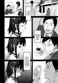 [Lunch] Cross x Family [English]