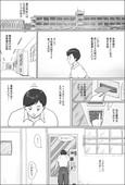 [Zenmai Kourogi] Kouchou wa Gakkou de Seito o Asaru