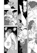 [Misaki Yukihiro] Nikuhisyo Yukiko 1 Ch. 1-2 [English]