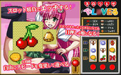 Hurricane Dot Com – To Love-ru   with Slot