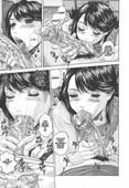 Mikikazu - Mother Swallows