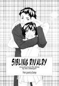 [Sumiya] Sibling Rivalry