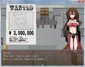 tei enta pi - Bounty Hunter 2  eng-jap