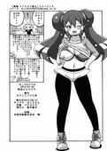 [Haguruman (Koutarosu)] Misty and Mei's Book - Pokemon