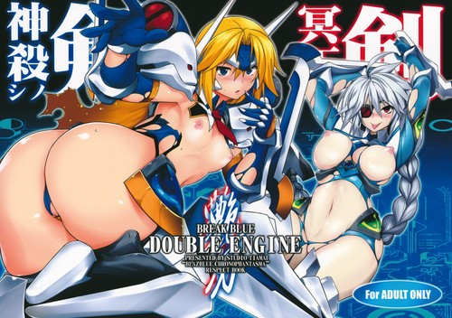 [STUDIO TIAMAT (TANABE)] BLAZBLUE - Break Blue Double Engine (English Hentai)