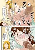 [Freehand Tamashii] Kaette Kita Musuko ga Kinpatsu Yarichin