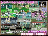 Ultramanbo – Guild Meister 2 jap, eng