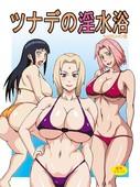 [Naruho-dou (Naruhodo)] Tsunade's Obscene Beach (Naruto) [Colored]