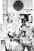 [Asanagi Aoi] BONNOU BOOK (Neon Genesis Evangelion)