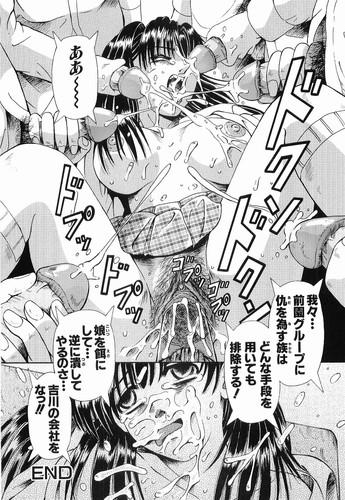 [Arimaki Yoshio] Kyousei Sounyuu
