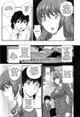 Hiryu Ran - Time Of Sakura