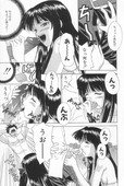 [Saegusa Kohaku] Hiasobi