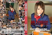 Slender School Beauty Slave