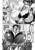 [Musashi-dou (Musashino Sekai)] Mika Sensei No Yuutsu