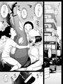 [Zensoku Punks] Ko Monkey Ayaka 7