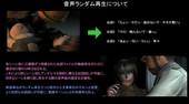 Depression – Boukougai 2 The Street of Violence 2 jap
