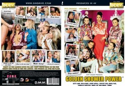 of7eh3oqywbh Golden Shower Power 2   SinDrive