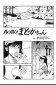 [Gojou Shino] DANGER ZONE 2.5