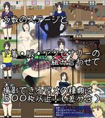 Toshi no Mamono – Exposure RPG Minoshirokin wa ero Utsume