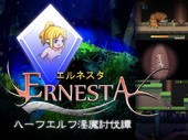 Ernesta - The Half Elf Slayer of Evil
