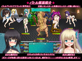 FutoumeiZ – TSO – Tomodachiga Sukunai Offline