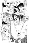 [Fujisaki Makoto] Rin To Shimasyo