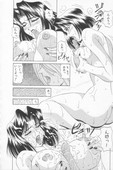 [Ozaki Akira] NEO-SHOCK