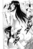 Chanpon Miyabi - My Mom, the Sexy Idol 1-2 Eng