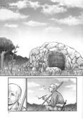 [Iruma Kamiri] INU Incident