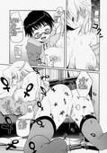 [Asaki Takayuki] Mothers First Shock
