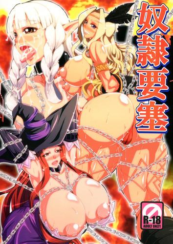 [Mifune Seijirou] Dragon's Crown - Slave Stronghold (English Hentai)